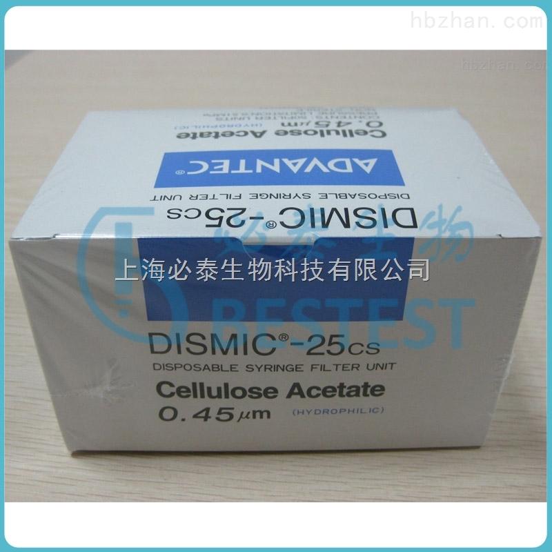 ADVANTEC针头式过滤器直径25mm孔径0.45um25AS045AN