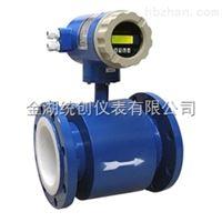 污水电磁流量计设备