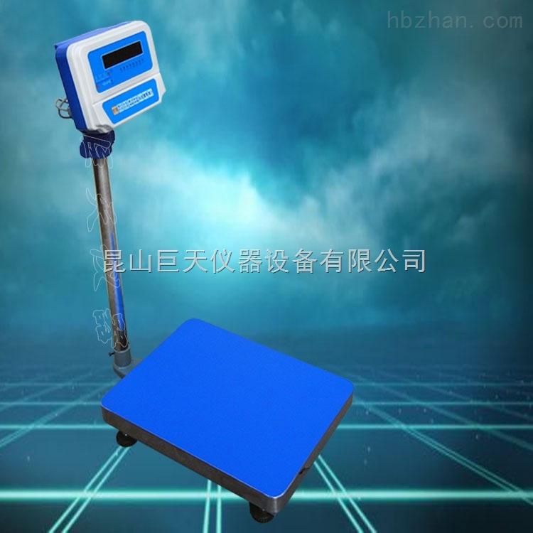 100公斤电子秤,100公斤樱花fwn-v10e计重电子台秤