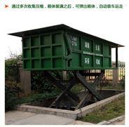 电力作为动力源的垃圾压缩设备