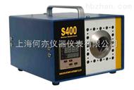 HY-S400黑体辐射源