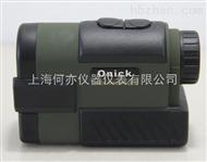 美国 Onick欧尼卡 1000LH激光测距仪