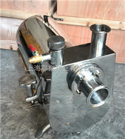ZXB型不锈钢自吸泵