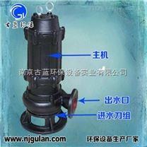 化粪池用泵