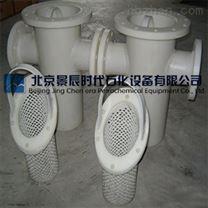 内蒙化工厂用FRPP/PP篮式过滤器防腐材质