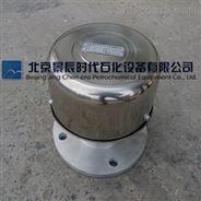 碳钢材质法兰连接管道末端阻火透气帽/管端阻火器