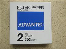 ADVANTEC东洋No.2定性滤纸150mm直径