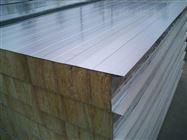 吉林省外墙岩棉复合板