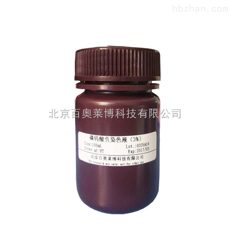 供应北京现货GUS染色液怎么卖 规格:100ml 编号:GL0904 品牌:百奥莱博 产地:国产进口 用途:用于生物化学活性分析、免疫分析以及组织和细胞的组织化学染色,多用于转基因植物的GUS基因表达。 注意事项:染色原理是适宜的反应条件下,β-葡萄糖苷酶(GUS)可将X-Gluc水解成蓝色物质,该物质不溶解于转基因的细胞核组织中的靛蓝物质,具有GUS活性的部位或位点呈现蓝色或蓝色斑点,可用肉眼或显微镜观察到。 保存:—20,避光,6个月  除供应北京现货GUS染色液怎么卖外,我公