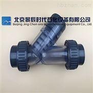 塑料PVC Y型过滤器/PVC法兰过滤器/Y型塑料过滤器
