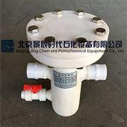 SN-北京景辰新型PP塑料蓝式过滤器