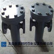 北京厂家直供塑料PVC篮式过滤器PVC管道篮式过滤器篮式防腐过滤器