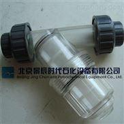 SY-PVC-北京景辰PVC-Y型过滤器价格活接过滤器DN25北京厂家