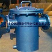 污水过滤器铸钢篮式过滤器北京景辰生产直销