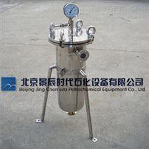供应15芯30英寸喷砂法兰式保安过滤器优质不锈钢精密过滤器