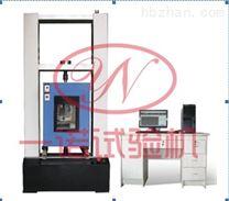 複合材料高低溫拉伸試驗機專業廠家專業打造