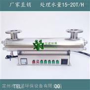 泳池、水产加工净化专业消毒60T/H紫外线杀菌消毒器过流式管道式含电控柜低价供货