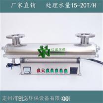 泳池、水產加工淨化專業消毒60T/H紫外線殺菌消毒器過流式管道式含電控櫃低價供貨