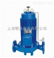 PBG型屏蔽立式单级单吸离心泵