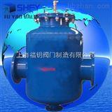 自洁式排气水过滤器-GCQ-T自洁式排气水过滤器