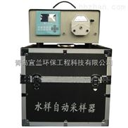 便携式水质采样器8000E型