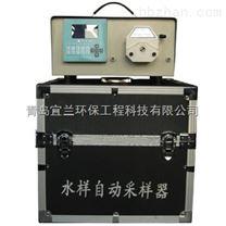 便攜式水質采樣器8000E型
