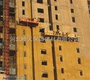 外墙高密度保温岩棉板产品规格
