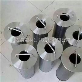 HCY0212FKT39H发电机密封油滤芯