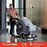 gaomei高美手推式全自動洗地機