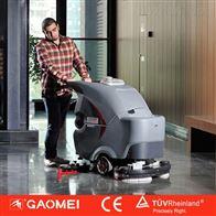 GM85BTgaomei高美手推式全自动洗地机