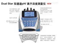 便携式氟离子测量仪