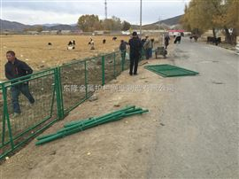 农村围栏网多少钱一米