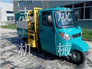电动三轮环卫车全封闭车棚垃圾收集车翻桶式环卫垃圾车