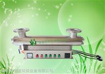【品质*】专业消防水纯水处理紫外线杀菌器300瓦小区二次供水消毒