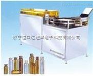 HDXP-K 型口服液瓶超聲波洗瓶機