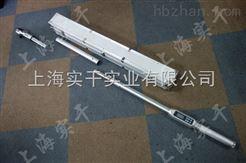 SGSX-3000数显扭力扳手
