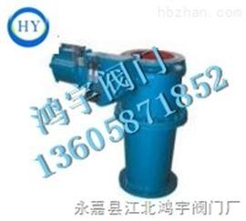 Q648X锥形式气动钟阀