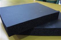 橡塑保溫材料廠家