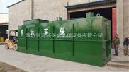 四川泸州市地埋一体化化工废水处理设备