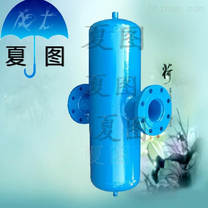 byf-32 供应byf油水分离器 不锈钢 汽水 沼气分离器