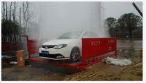 工地自动洗车台