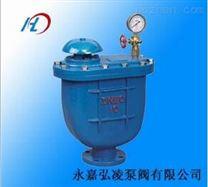 CARX複合式排氣閥
