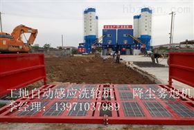LYS-100武汉自动洗轮台搅拌站冲洗台