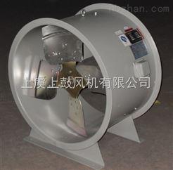 BDZ-II-3铝合金叶片可调式防爆轴流风机