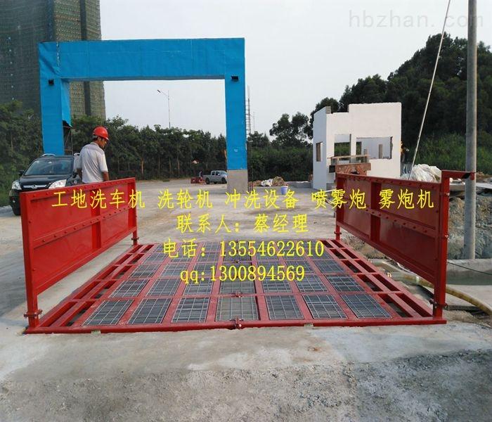 工程车辆洗车机 工程车辆洗车机冲洗设备_中国环保在线