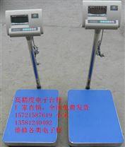 邯郸30KG不锈钢台秤。600KG计重电子秤。磅称规格