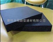 厂家供应橡塑保温隔热材料/ 永硕橡塑板 高品质高质量