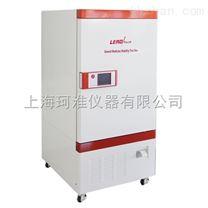 藥品強光穩定性試驗箱LT-DSX200S/LT-DSX300S/LT-DSX400S/LT-DSX