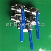 对焊高温高压球阀哪里好/定做/订做对焊高温高压球阀