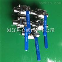 對焊高溫高壓球閥哪裏好/定做/訂做對焊高溫高壓球閥